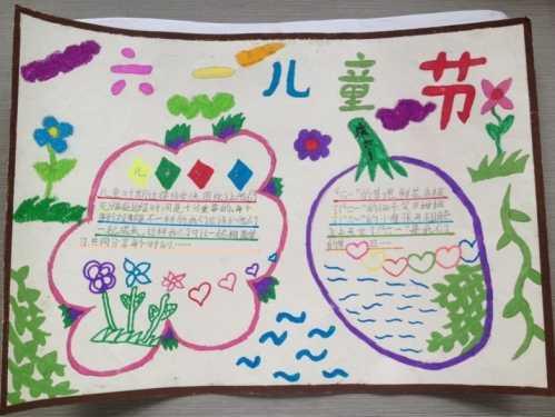 六一儿童节的诗歌资料