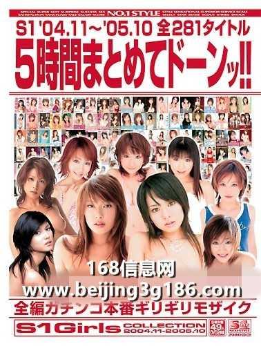 茜あずさ作品封面_女优49人番号onsd-013封面 从s1第1弹作品到2005年·10月的281部作品